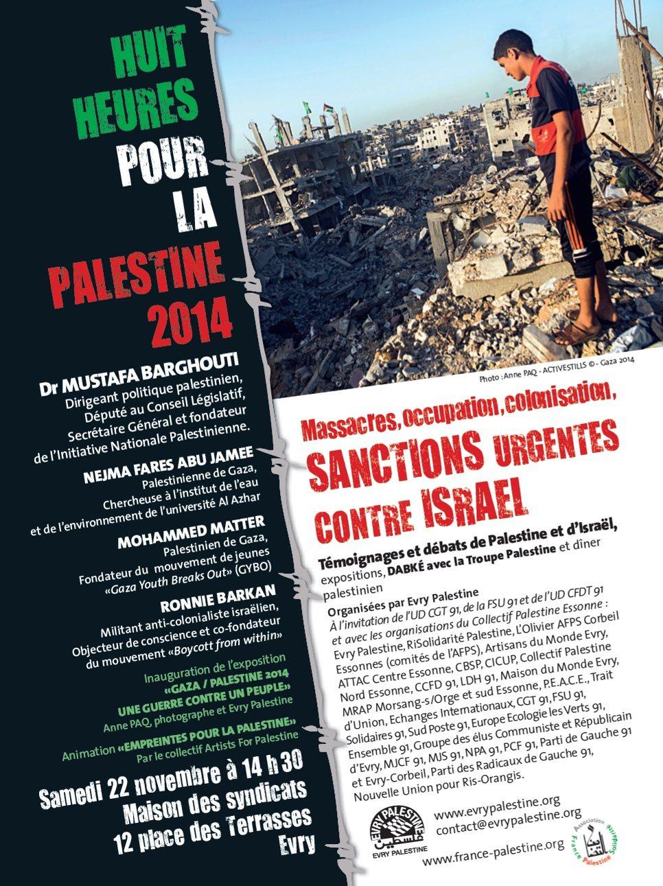 8 heures pour la Palestine Evry 22 novembre 2014